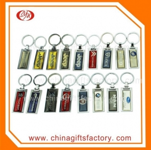 China 2016 New Design Custom Epoxy Car Logo Keychain on sale