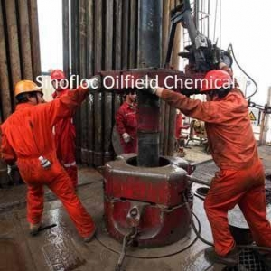 China Oilfield Chemicals on sale