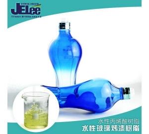 China Water-based Acrylic Resin Modeified by Special Siloxane AC-749RG on sale