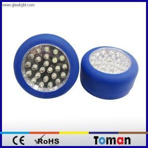 China LED work light&traffic warning light GLWL-2045 on sale