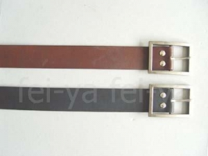 China Leather belt on sale