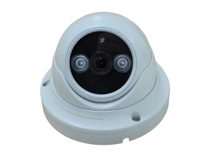 China 8077 4MP Fixed Dome H.265 IP Camera on sale