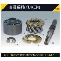 Yuken-Piston pump A3H 16/37/56/71/100/145/180 PUMP