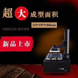 China X-10 LCD 3D Printer on sale