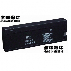 China Medical device battery e32 on sale