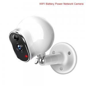 China WIFI 960P Battery Power Network Camera on sale