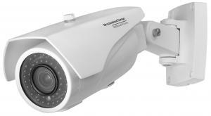 China 4 X Motorized Lens 4 Megapixel H.264 IR Outdoor IP Camera on sale