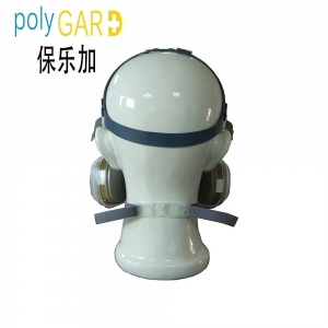 China Chemical Respirator Double Cartridges Chemical Mask on sale