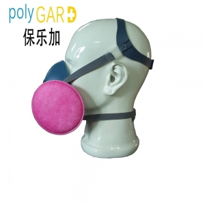 China Chemical Respirator Double HEPA Filter Half Face Mask on sale