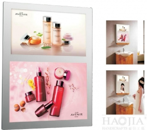 China Dynamic Display Light Box Crystal LCD display with magic mirror image AD digital sinage player on sale