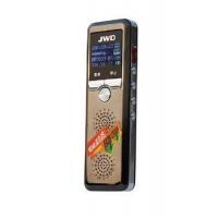 Digital Voice Recorder DVR-909