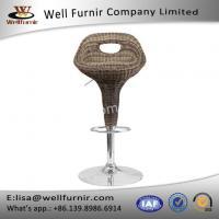 Well Furnir Wicker Seat Furniturer Adjustable-Height Bar Stool
