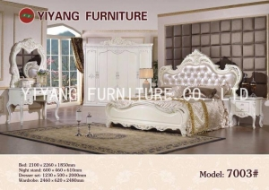 China Antique Reproduction Furniture Series 7003# BEDROOM SET on sale