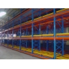 China Pallet Racking Pushback pallet racking for sale