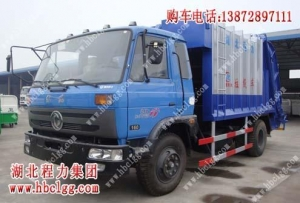 China Dongfeng 153 compressed garbage truck|Garbage truck|HuBei ChengLi Special Automobile Co.,Ltd on sale