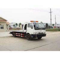China Dongfeng Jinba wrecker|Wrecker|HuBei ChengLi Special Automobile Co.,Ltd on sale
