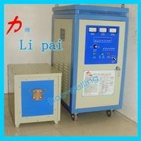 China super-audio frequency induction welding machine on sale