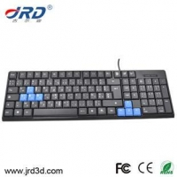 JRD-KB003 USB Wired Multiple Languages Arabic Keyboard