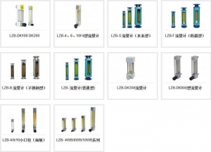 China Glass Rotameter flowmeter on sale