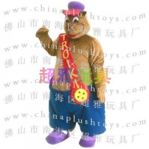 China Kids Toy & Doll W1407 Abbott brown bear on sale