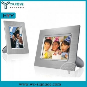 China 7 inch LCD Digital Photo Frame on sale