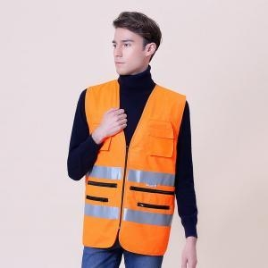 China police traffic safety vest Traffic Safety Vest on sale