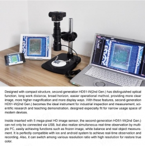 China HD Microscope HD51-W(2nd Gen.) on sale