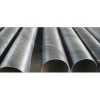 China SSAW Steel Pipe for sale