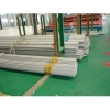 China Stainless steel seamless pipe for sale