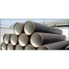 China LSAW Steel Pipe for sale