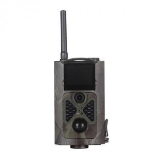 China Wide View MMS GPRS SMS Hunting Camera (3G) on sale