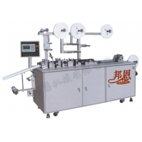 China BN-D1 Band-aid Making & Packing Machine on sale