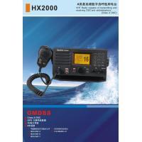 HX-2000 MARINE VHF/DSC TRANSCEIVER (Class A)