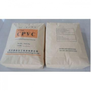 China CPVC RESIN FOR PIPE&FITTINGS INJECTION GRADE on sale