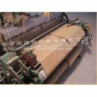 Jute Rapier Weaving Loom