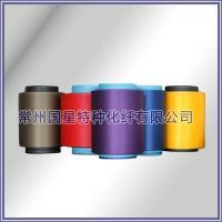 Rope, tape Polypropylene FDY yarn