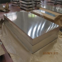 China ASTM 7075 T6 Aluminium Sheet on sale