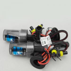China Factory Supply Cheap 12V 55W Xenon Head Lamp H7 6000K on sale