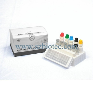 China Cardiac Marker (Cardiovascular) AFP-CEA-PSA-Combo-Test on sale