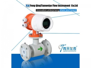 China Waste Water Flow Meter on sale
