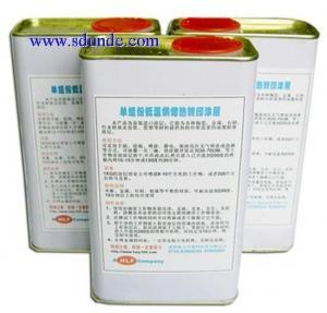 China Sublimation Coating on sale