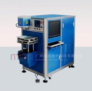 China Laser welding machine-laser spot welding machine on sale