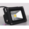 China LED flood light 10W for sale