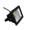 China LED flood light 20W for sale