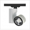 China COB Track LightTR308 for sale