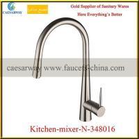 China Sanitary Ware Brass Brushed Nickel Deck Mounted Kitchen Tap on sale