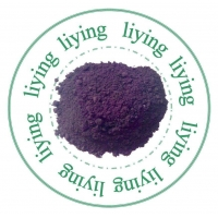 Basic Dyes B.V.11:1 Basic Violet 11:1