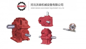 China F Parallel Shaft Helical Gear Units on sale