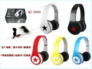 China MP3 headphone for SD/TF Card mj-8800 NO:104010116 on sale
