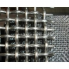 China high quality hot-dip galvanized crimped wire mesh for sale